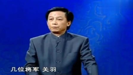 百家讲坛:后主刘婵的智商真有问题吗?专家是这样说的!