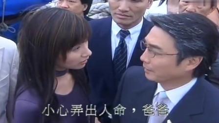 纵横天下:陶大宇赌输给了刘松仁,跳海就给100万,不跳白不跳