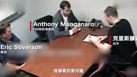 章莹颖案纪录片在美播出 警探发声:凶手似乎在期待我们问讯