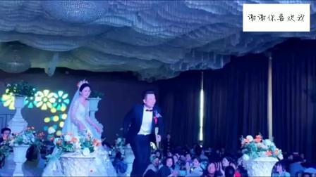 新郎婚礼上,突然抛下新娘奔向舞台,原来是憋着放大招呢!