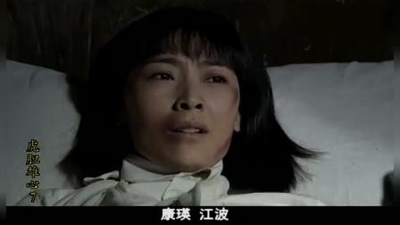 女子在家等待杜淳回家,没想到结局一切都是假的,真是太伤心!