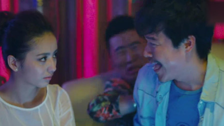 北京爱情故事:夜店英雄救美,帅哥热吻丑男,直接把一旁美女看呆