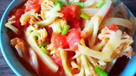 花菜新吃法,加2个西红柿,简单一做,酸甜可口特下饭