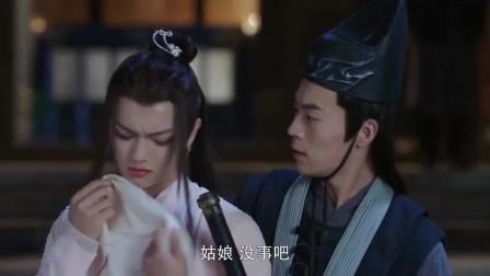从前有座灵剑山:王陆男扮女装,惊艳登场!萌妹子撒娇,动作摆好美到爆