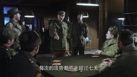 美军吃口炒面就看出咱们的弱点!《亮剑》中这句话你看懂了吗?