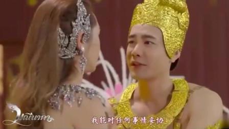 遇卿恋凡记:王上确信自己已经对娜迦女神动心了,还非娜迦不娶气坏公主