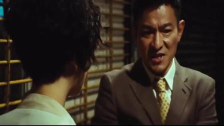 盲探:刘德华吃铁板烧查案,味道咸了一点,马上觉得厨师有鬼!