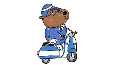 小猪佩奇动画中的交警狗先生趣味卡通简笔画