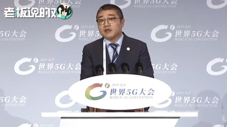 京东:华为和小米5G手机很热销!双十一5G手机销售月环比增长20倍