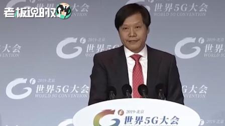 雷军:小米智能工厂12月底正式投产,每分钟可自动生产60台手机!