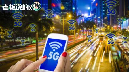 """中国铁塔:5G不只带来了两个""""规模大"""",也带来了两个""""成本高"""""""