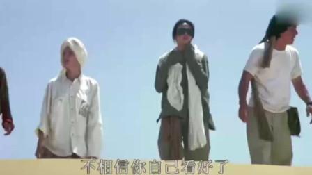 成龙大哥携带俩美女的探险之旅,实在是太精彩了!