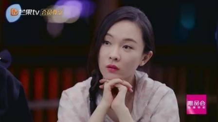 李娜和姜山相互间都没有表白,求婚前想分手却不知如何开口