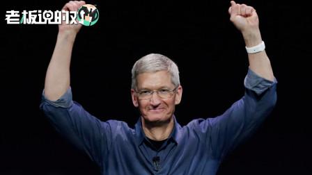 暗怼安卓!库克:苹果不争第一,不会像有些公司一样去抢市场份额