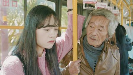 陈翔六点半:女孩被大爷暖心安慰感动流泪,才发现大爷真实目的!
