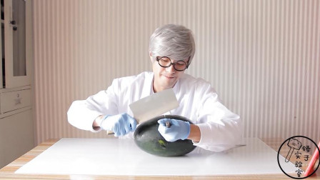 将西瓜放进冰箱冷冻段时间,除了凉还会怎样?一起来看实验结果