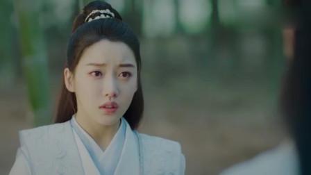 恋恋江湖:远修很不甘心,不能让你就这么走了