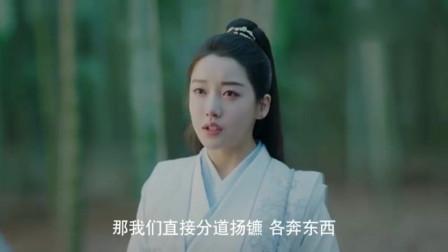 恋恋江湖:远修向盛优承认错误,试图挽留盛优,可是为时已晚了!