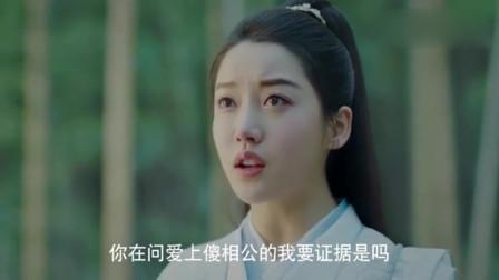 恋恋江湖:不就是当了一回傻子吗,承认和面对这个现实,有那么难吗?