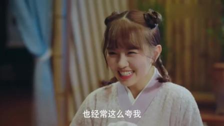 恋恋江湖:我看你脑子是最欠补的,理解了不好,战斗力爆表,她也是这么夸我的!