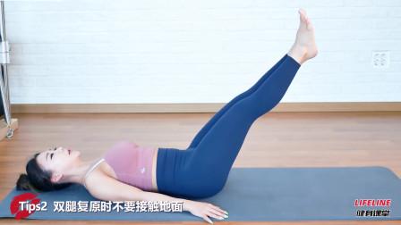 仰卧抬腿练腹肌,看似简单却有八个技术要点,漂亮小姐姐教你做