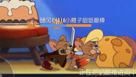 猫和老鼠手游:侍卫猫放火炮?用这只老鼠克制它,立马不干放了!