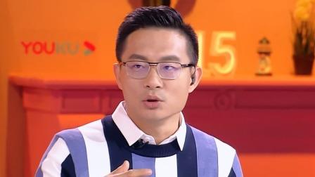 姜振宇:看他们的爱情,有快乐的瞬间,有幼稚的做法,就是现实的我们