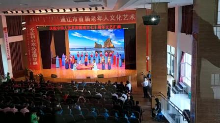 录像萱子;通辽市老年人首届艺术节开发区表演绣红旗