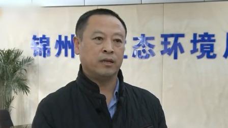 辽宁新闻 2019 锦州:精细化管控措施助推空气质量改善