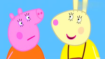 小猪佩奇:猪妈妈用一块钱,得到了一只大熊猫,佩奇开心极了!