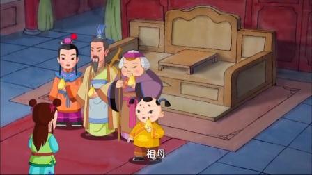 中华德育故事:孔融让梨自己吃最小的,全家深感欣慰