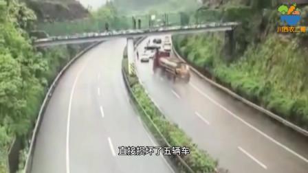 高速发生连环追尾,油罐车刹不住,下一秒人间悲剧!