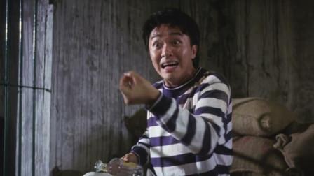 无敌幸运星:星爷真是个人才,在牢房里和美女用手语交流,居然还很顺利