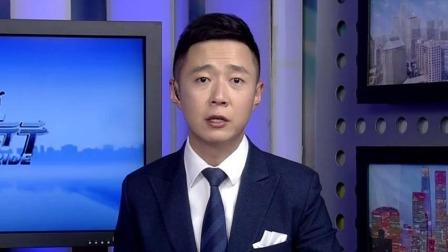 红绿灯 平安行 2019 陕西汉中 拉煤半挂车突发大火 消防紧急处置