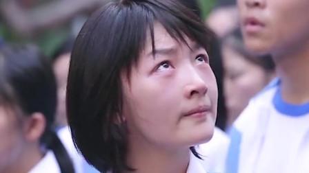少年的你:周冬雨出狱当天,易烊千玺来接她回家,这段哭到泪崩
