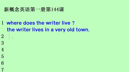 新概念英语第一册第144课练习01