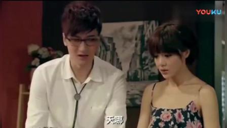 爱情公寓:吕子乔的演技真高,撒的这个谎竟然瞒过了所有人!