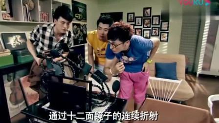 爱情公寓:大家都参加CS比赛,装备一个比一个霸气,关谷的牛皮