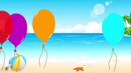 趣味益智动画片 鲨鱼咬破彩色气球