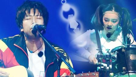 《乐队的夏天》纯享:大提琴摇滚乐完美融合 刺猬温暖深沉献唱