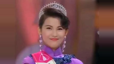 香港小姐:91年香港小姐季军:蔡少芬那个时候真的好美!