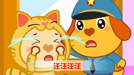 亲宝儿歌:狗狗巡警 多吉变成了巡警,惩罚坏人。小朋友们你们喜欢警察吗