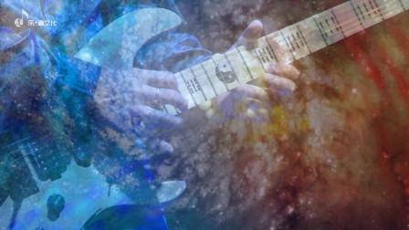 【电吉他】纪斌 电吉他solo 《净琉璃》专辑曲目《菩提萨埵》