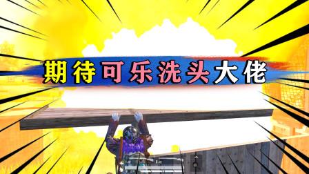 饺子嘲讽郎哥完不成挑战,谁料下一秒被打脸,瞬爆汽油桶太帅了!