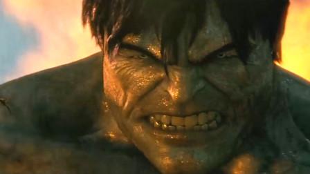 这才是最强版本的绿巨人 主要是太生猛太彪悍了!