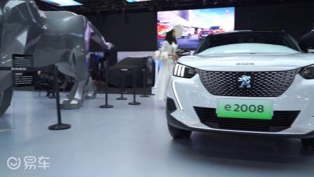 东风标致e2008车展实拍 标致首款纯电动 续航里程430km