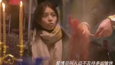 西虹市首富:吃串串竟然还有涮龙虾?身边人都看呆了!