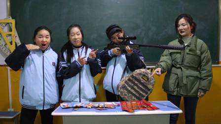 短劇老師讓同學們比賽吃辣條贏神秘大獎同學吃的嘴都辣腫了
