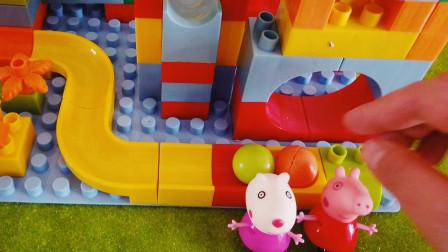 少儿早教颜色认知 猴子吉吉的旋转球玩具 佩奇和苏西认识颜色