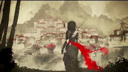 期待已久的中国主题《刺客信条》要来了?育碧CEO已确认推正统续作